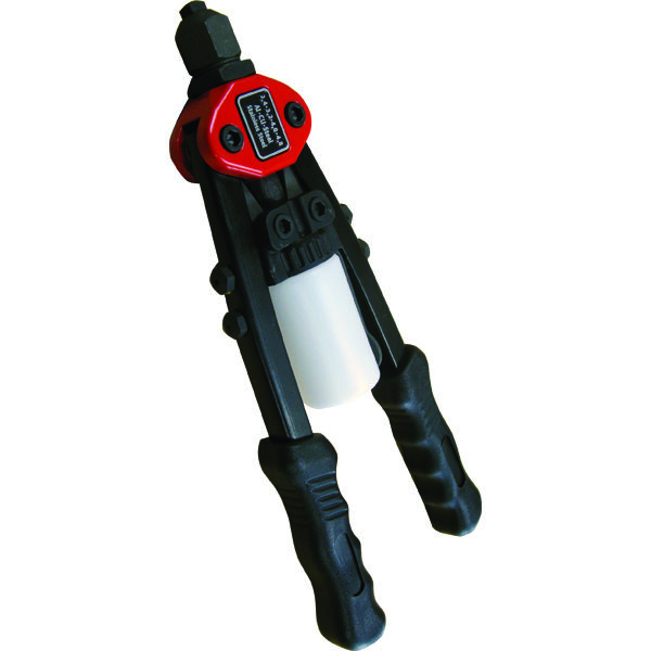 ProEquip 280mm / 11in H/Duty Short Arm Riveter